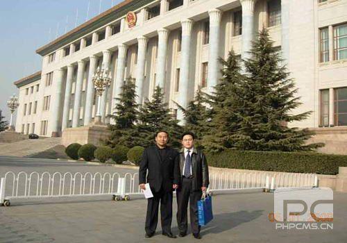 2008龙腾盛世——润普录音电话成为人民大会堂供货商