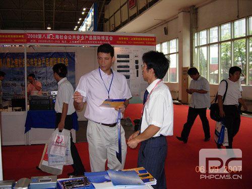 国际安防展中润普产品受到热烈欢迎
